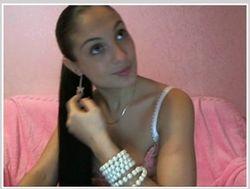 порно видео чат русскими девушками