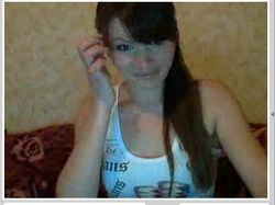 эротический видео чат казахстан
