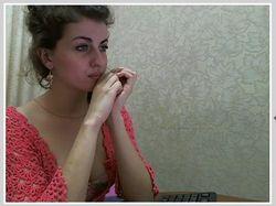 чат знакомства татарки г березники